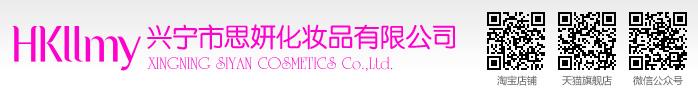 千赢国际官网系列产品全国唯一总代理梅州市千赢国际官网化妆品有限公司图标